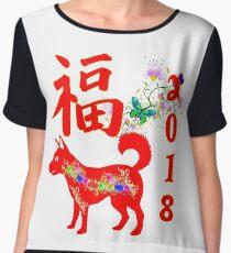 Chinese new year 2018  Chiffon Top