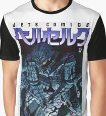Berserk - Guts Berserker Armour Graphic T-Shirt