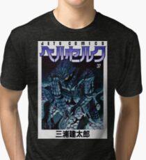 Berserk - Guts Berserker Armour Tri-blend T-Shirt