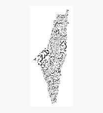 Palestine Map with Mahmoud Darwish Poem  Photographic Print
