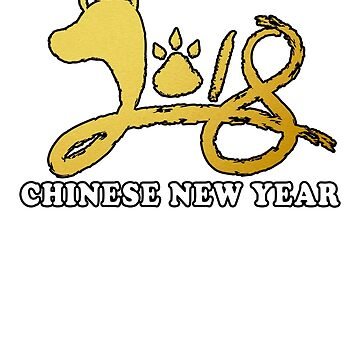 Chinese Gold Dog New Year 2018 T-shirt	 by stefanof