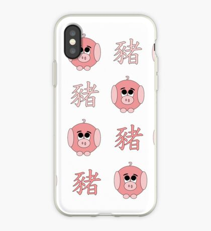 2019 - chinese year of the pig iPhone-Hülle & Cover