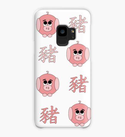 2019 - chinese year of the pig Hülle & Skin für Samsung Galaxy