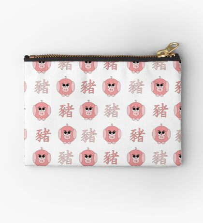 2019 - chinese year of the pig Studio Clutch