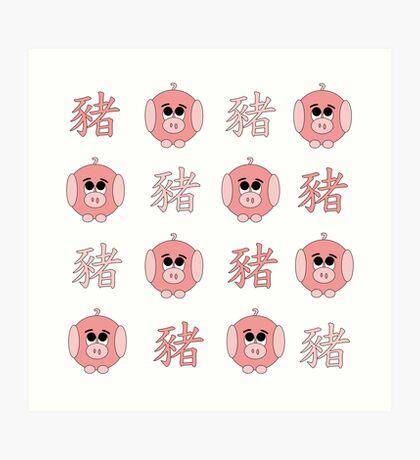 2019 - chinese year of the pig Kunstdruck