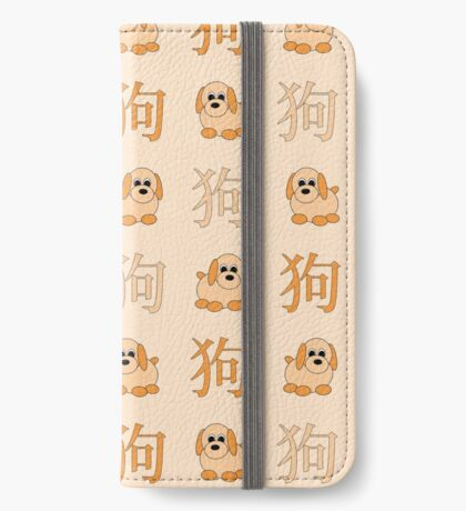 2018 - year of the dog iPhone Flip-Case
