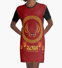 Chinese New Year T-Shirt Dog 2018 Celebration China Calendar Graphic T-Shirt Dress