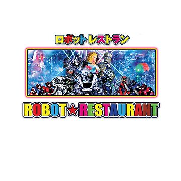 Robot Restaurant by pinkney