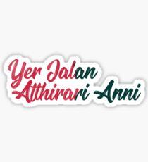Moon Of My Life (in Dothraki) Sticker