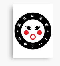 Tokyo Geishas Ping Pong Club Canvas Print