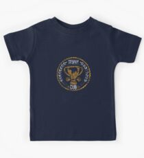 Trophy Cub Kinder T-Shirt