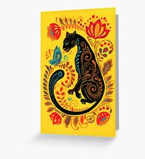 Panther & Butterfly Folk Art Greeting Card