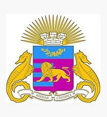 Yalta Coat of Arms (Crimea) Photographic Print