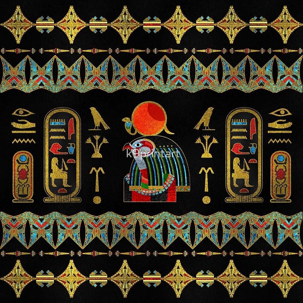 Colorful Egyptian Horus Ornament on Black Glass by k9printart