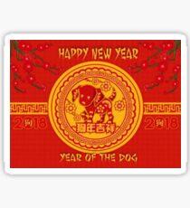 Gung Hay Fat Choy Dog 2018 Sticker