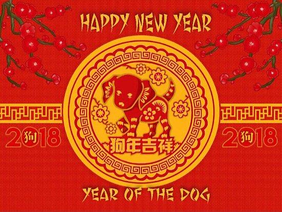 gung hay fat choy dog 2018 by italianricanart