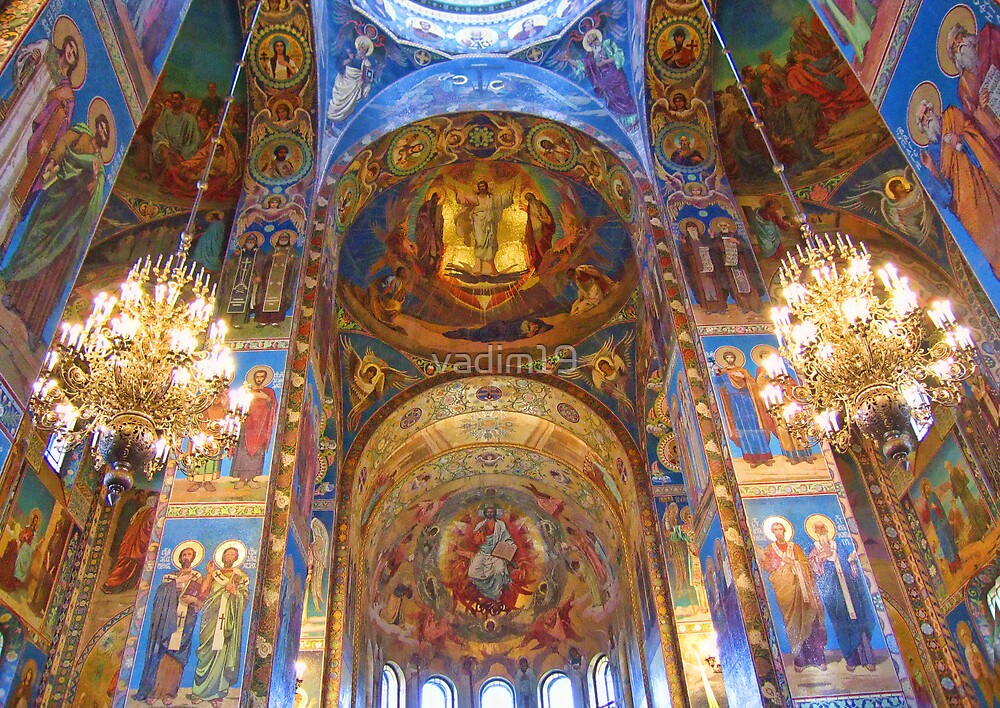 Mosaics. Church of the Savior on Blood. Saint Petersburg, Russia by vadim19