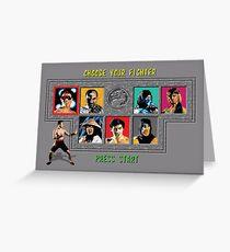 Mortal Kombat – Choose Johnny Cage Greeting Card