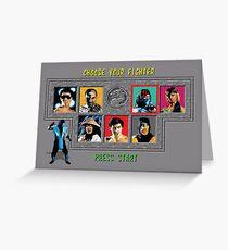 Mortal Kombat – Choose Sub Zero Greeting Card