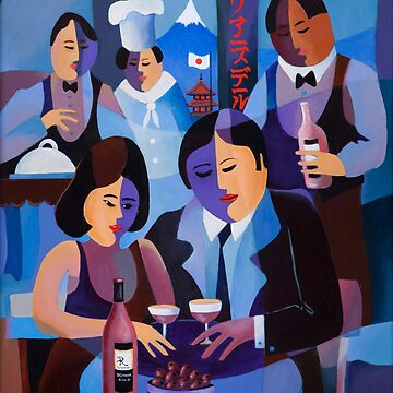 THE LAST DINERS, JAPAN by arttas