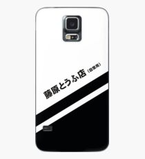Initial D AE86 Tofu decal running in the 90s Case/Skin for Samsung Galaxy