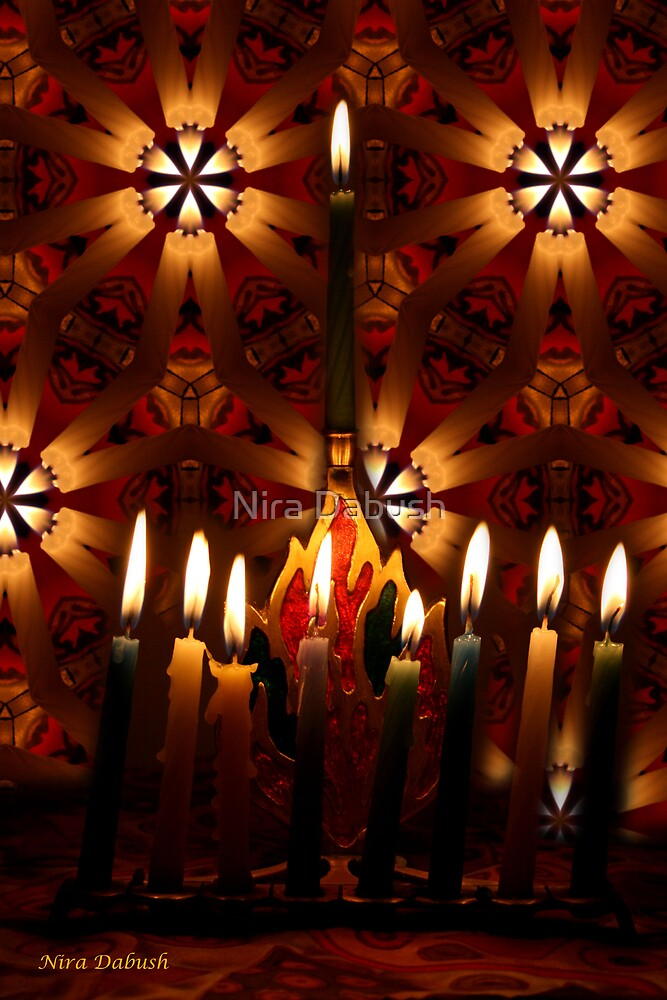 Where there is Light, there is Hope by Nira Dabush