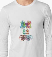 This giant biological molecule is an ion channel Long Sleeve T-Shirt