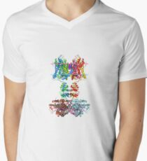 This giant biological molecule is an ion channel Men's V-Neck T-Shirt