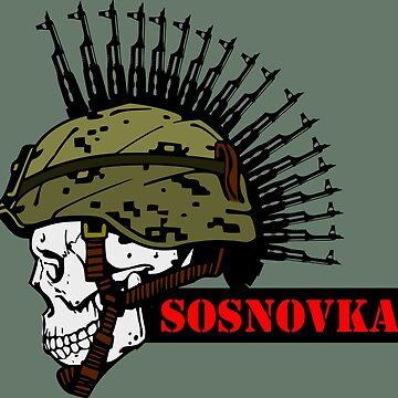 sosnovka  by chaoskandy