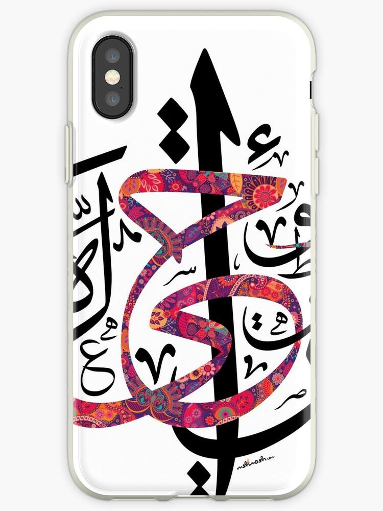 iphone xs case arabic