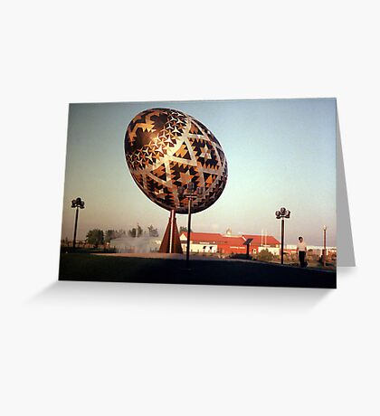 The Biggest Easter Egg Greeting Card