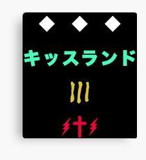 The Weeknd Album Logos Canvas Print