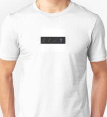 Pyrokinesis Explosion Album Art Unisex T-Shirt