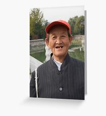 At summer Palace in Beijing Greeting Card