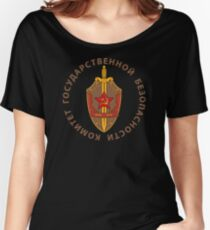 KGB - Committee for State Security Women's Relaxed Fit T-Shirt