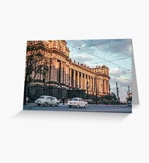 Parliament House Bourke St Melbourne 1960 Greeting Card