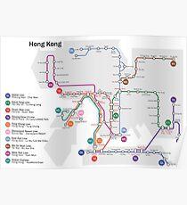 Hong Kong MTR Map (Metro) - China - Asia Poster