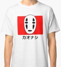 Kaonashi No Face Spirited Away Classic T-Shirt