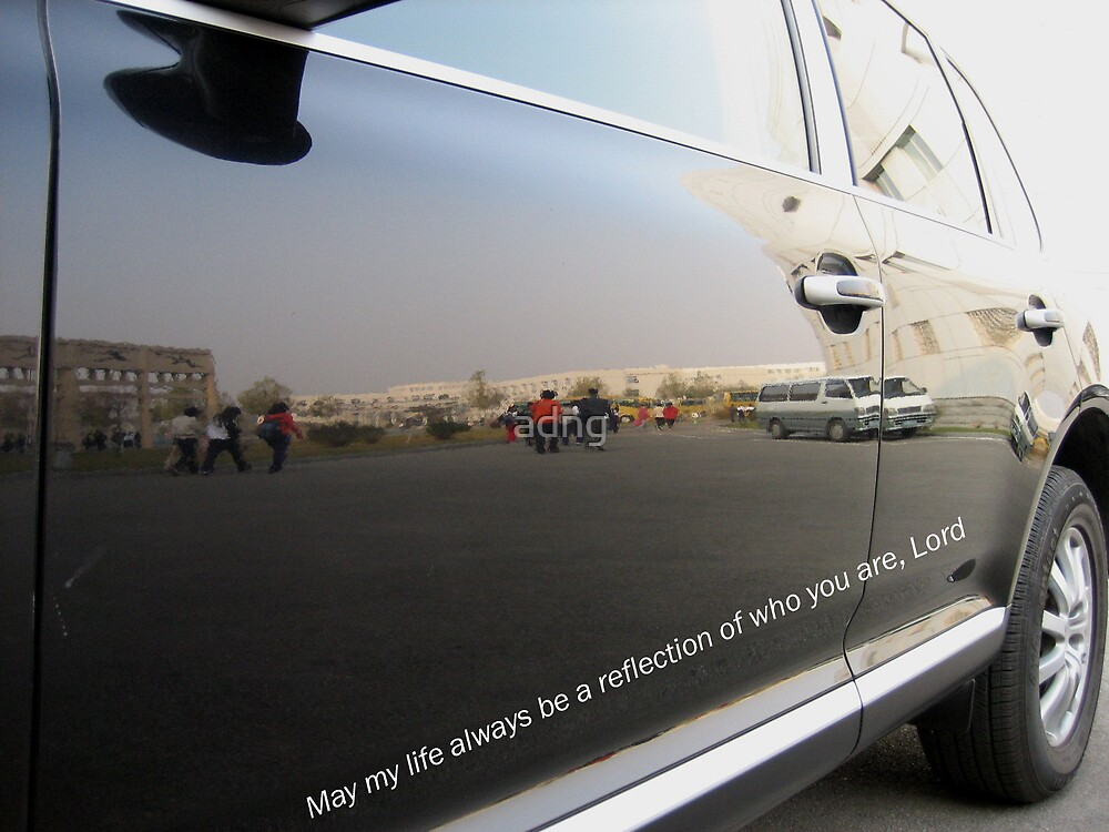 Reflection in a car by adng