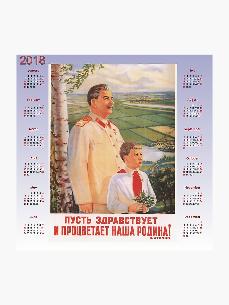 Calendario 1949.Cartel Sovietico 2018 Del Calendario 1949 Lamina Fotografica