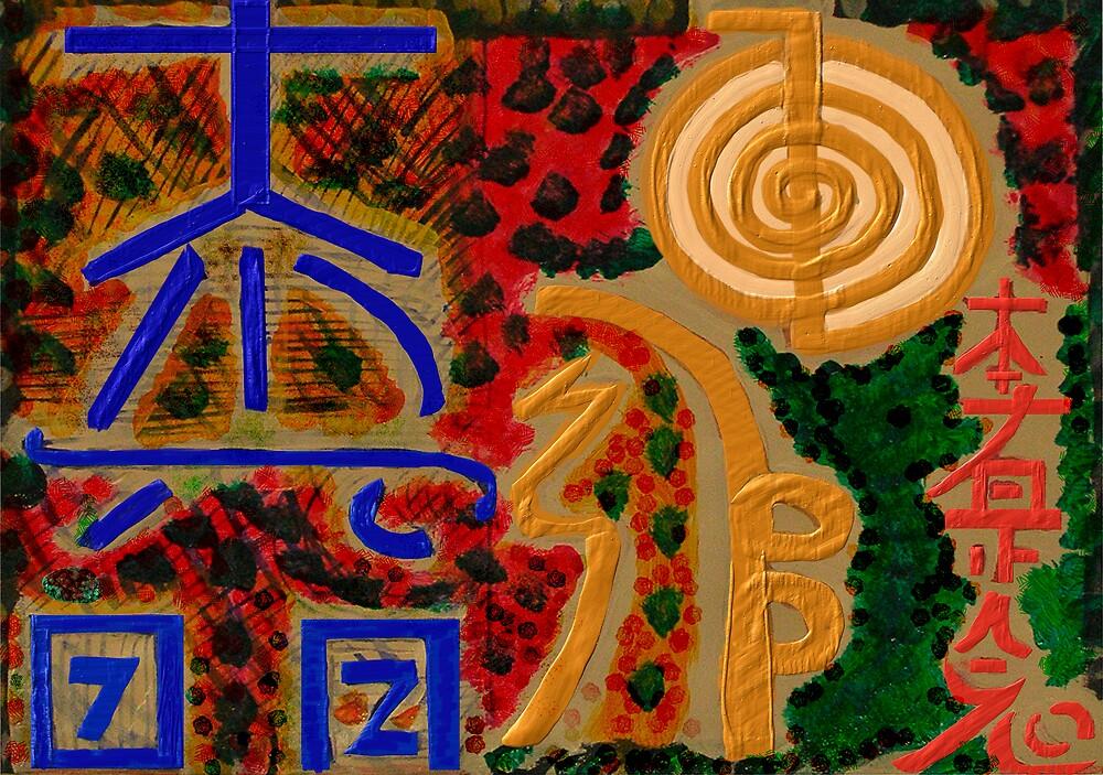Reiki Gold (Main Healing Signs by Chitrakar) by Chitrakar