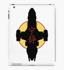 Serenity spaceship iPad Case/Skin