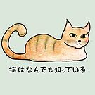 Cats Know Everything - Japanese by Tim Gorichanaz