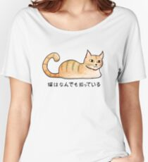 Cats Know Everything - Japanese Women's Relaxed Fit T-Shirt