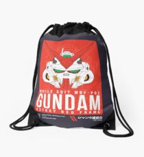 MBF-P02 Gundam Astray Red Frame Drawstring Bag