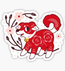 2018 Year Of The Dog Sticker