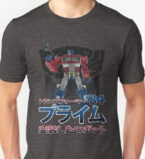 Optimus Prime Slim Fit T-Shirt