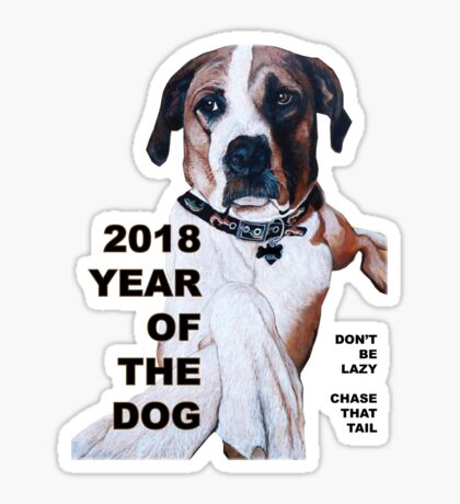 The Year of the Dog 2018 Sticker