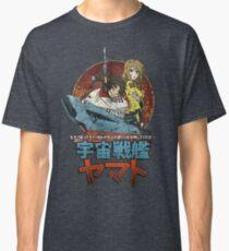 Raumschiff Yamato Classic T-Shirt