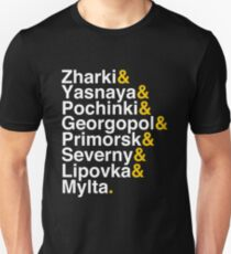 PUBG - Helvetica Cities Unisex T-Shirt